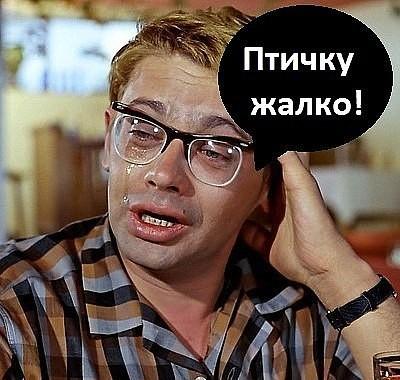 trahnul-poyushuyu-pevitsu