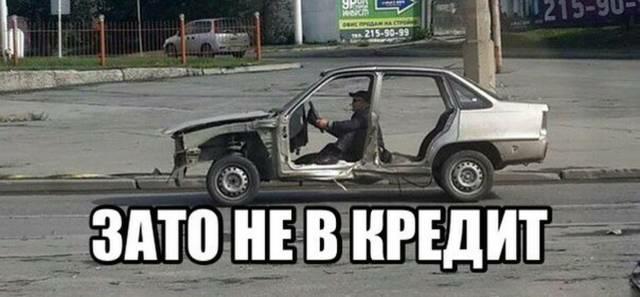 Кредит 700000 рублей на 5