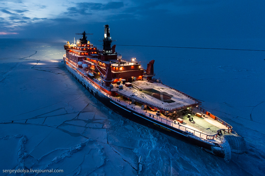 ice breaker Updated: 29/07/2015 one might wonder what sets an icebreaker game apart from other types of icebreakers icebreaker games are longer and a bit more complicated than other icebreaker exercises.