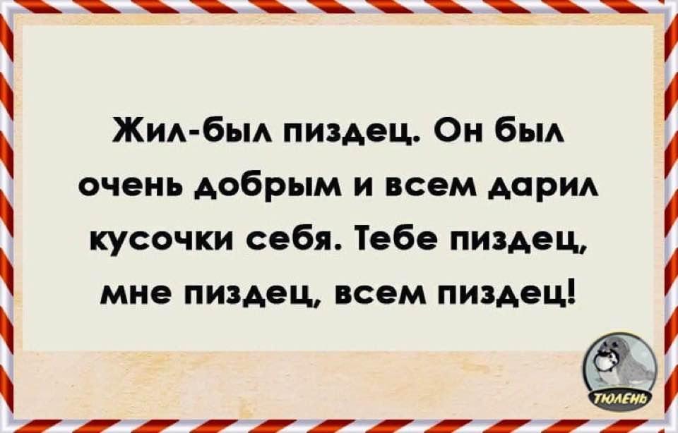 https://s00.yaplakal.com/pics/pics_original/6/6/2/14549266.jpg