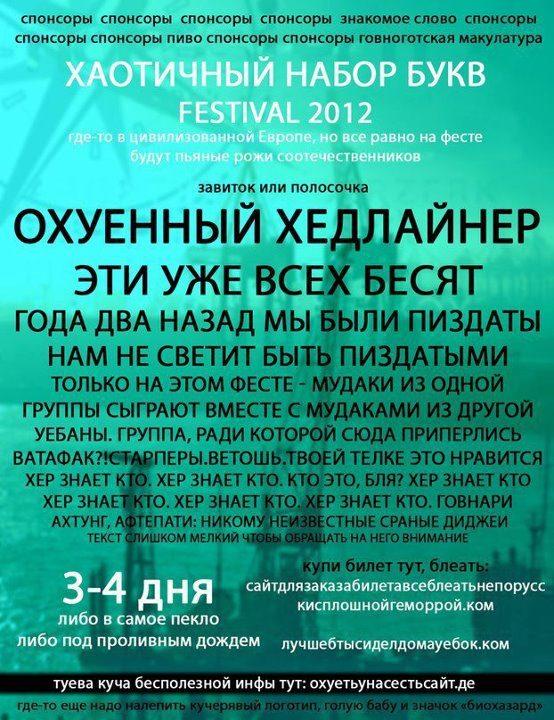 Афиша европа рок концерты смоленский драматический театр цена билета