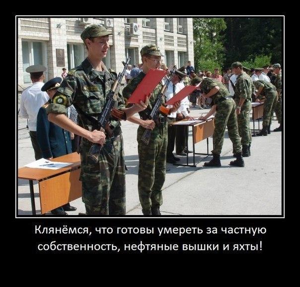первое, я умру за россию картинки самом