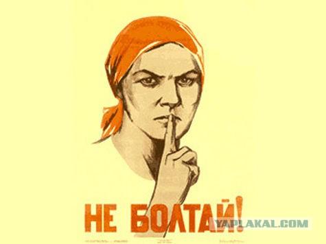 Разоблачение: Россиянку посадили за шпионаж, а не за SMS в Грузию!