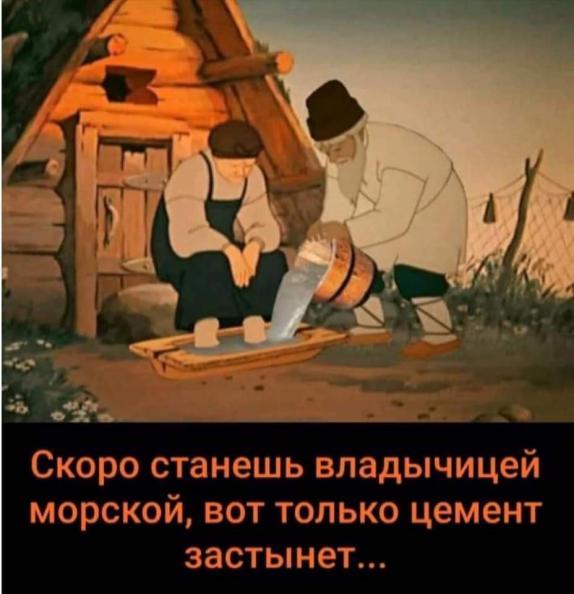 https://s00.yaplakal.com/pics/pics_original/6/6/7/14236766.jpg
