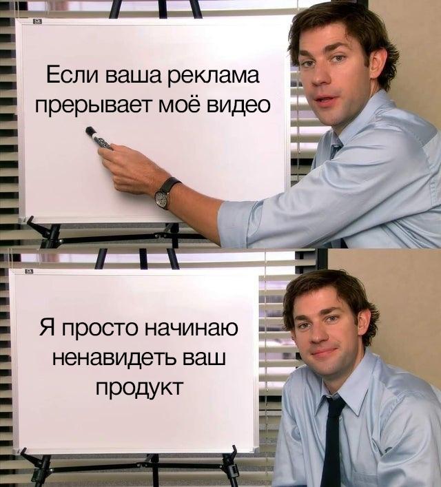 Про рекламу