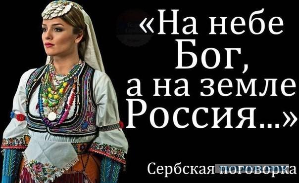 """Кустурица в Крыму заявил, что """"вы тоже часть Российской Федерации"""" - Цензор.НЕТ 3932"""