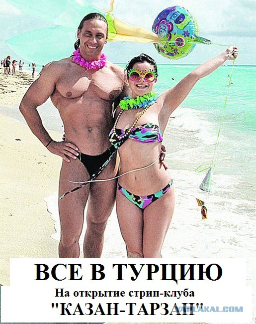 Наташа Королева и Тарзан Интимная жизнь фото и видео