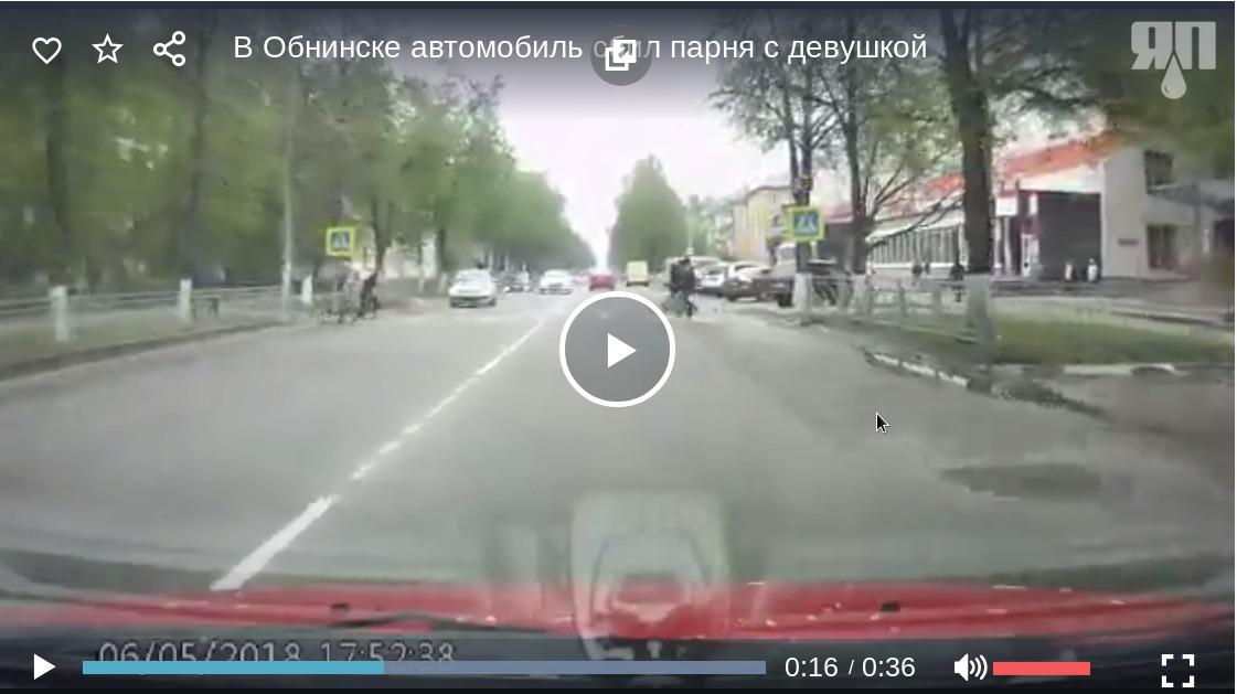 Девушка наклонилась в машину видео — photo 1
