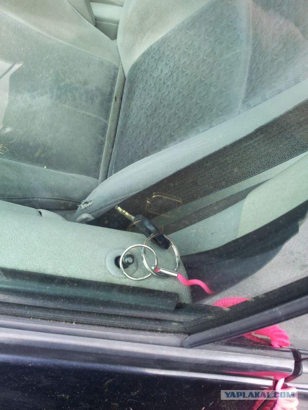 Как открыть автомобиль, если ключи остались в салоне