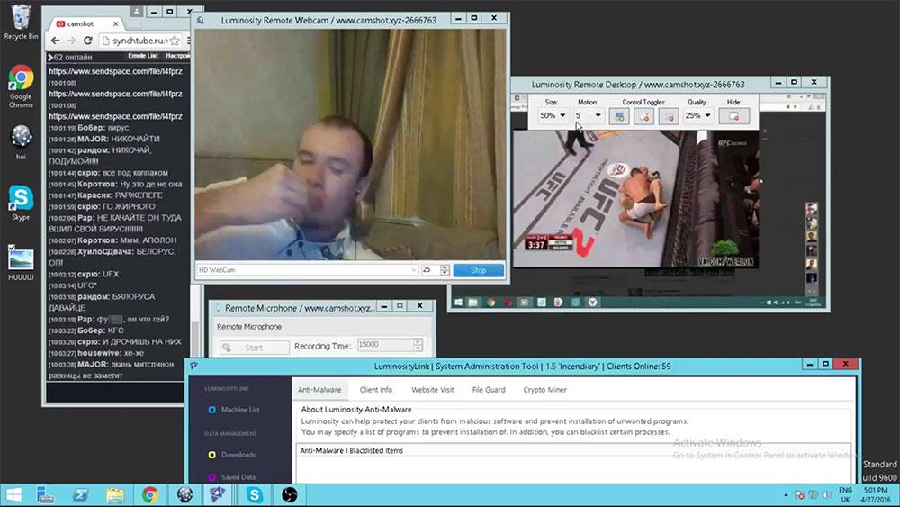 вебкамера другого пользователя секс