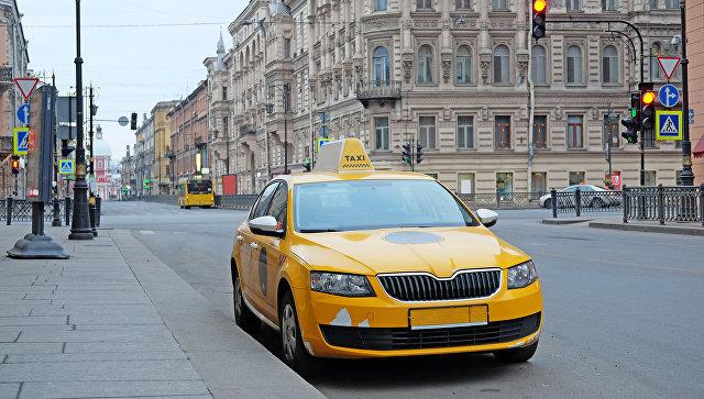 таксист статус