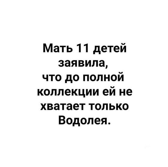 11976076.jpg