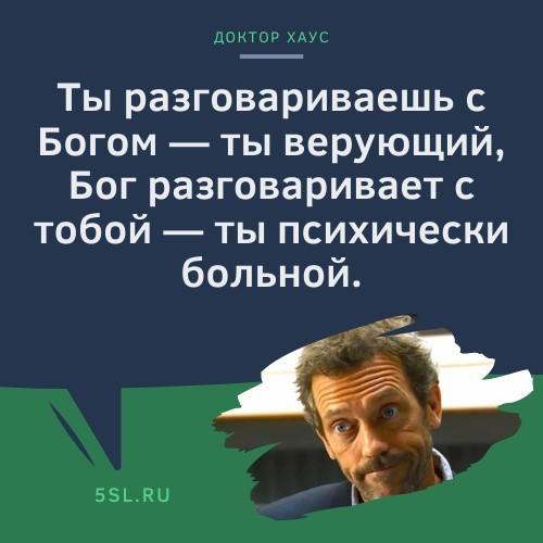 https://s00.yaplakal.com/pics/pics_original/6/7/2/15304276.jpg