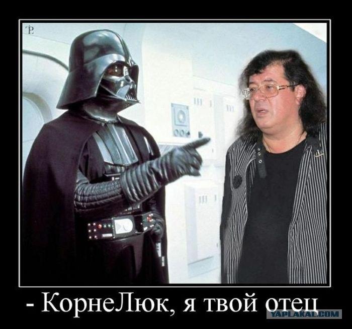 Дарта Вейдера зареєстрували кандидатом у депутати - Цензор.НЕТ 7283