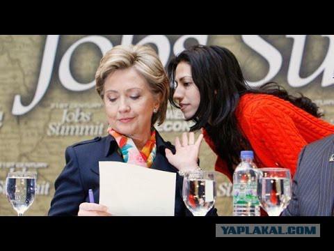 Хиллари Клинтон подала на развод ?