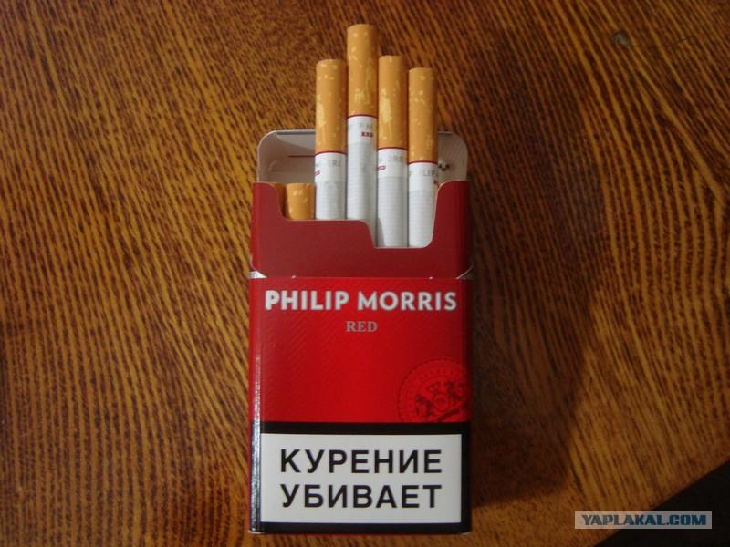 купить сигареты от 40 рублей