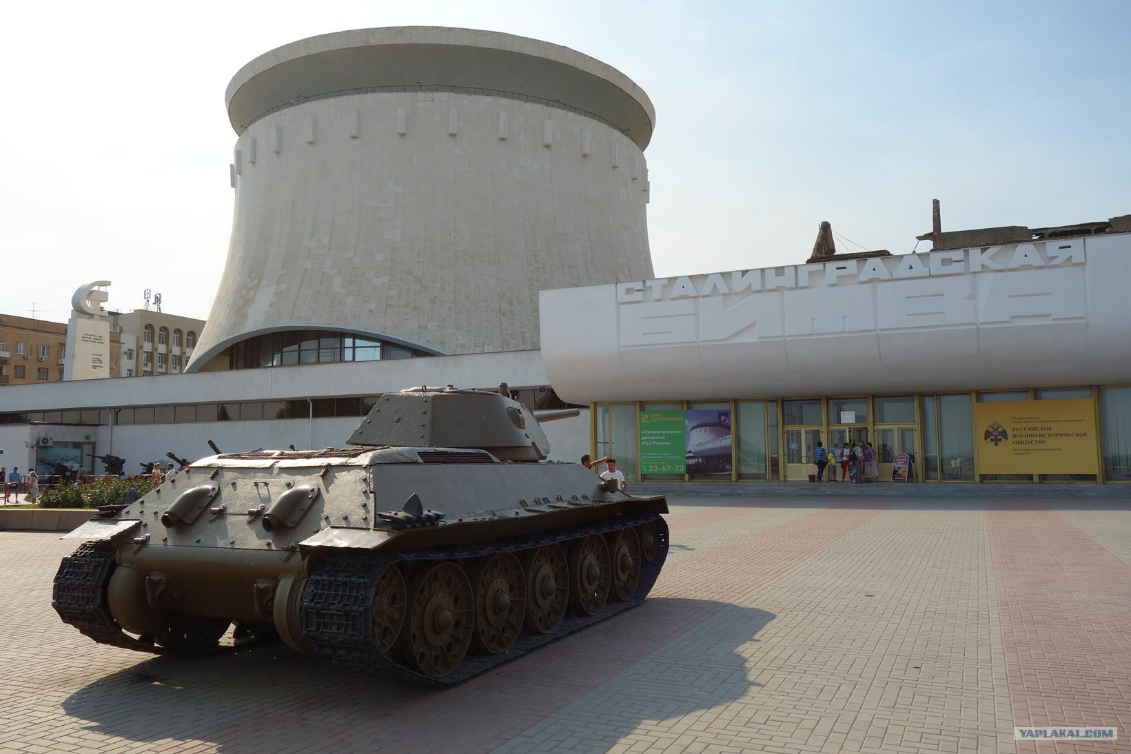продолжаем фотографии музея в волгограде вов выделиться