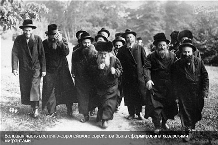 Картинки по запросу евреи в российской империи