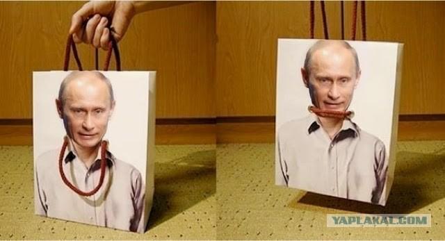 """""""Существующий санкционный режим - лучший инструмент для принуждения России к выполнению обязательств, - Белый дом - Цензор.НЕТ 7540"""