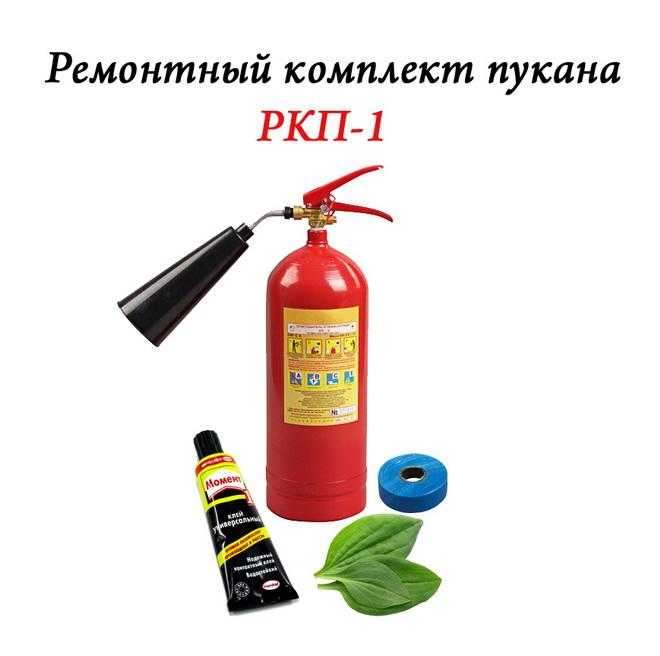 огнетушитель - Создать мем - Meme-arsenal.com | 656x660