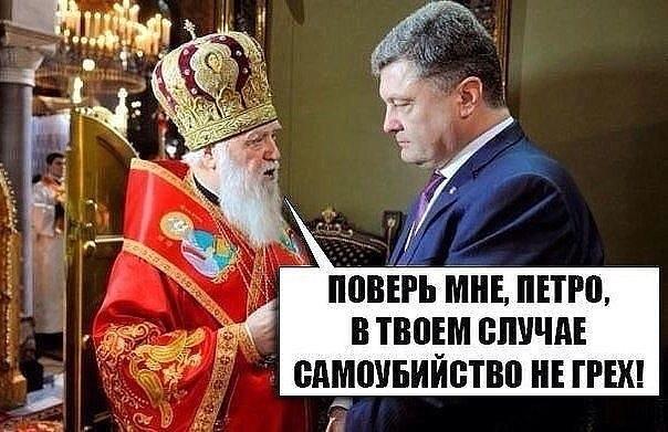 Картинки по запросу Петр Алексеевич и фреска фотожабы