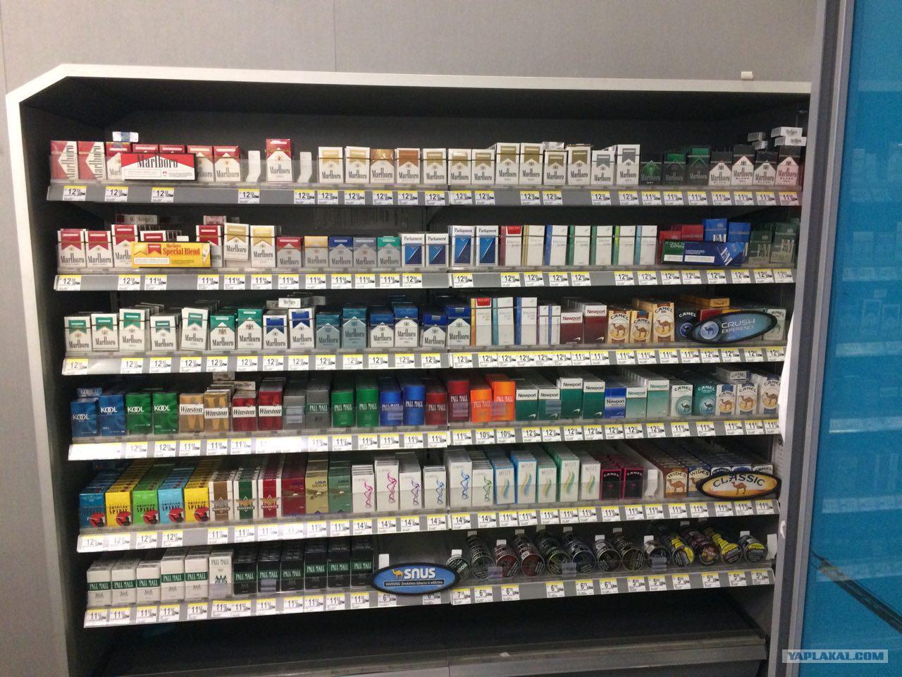 Где в америке купить сигареты опт сигарет склад