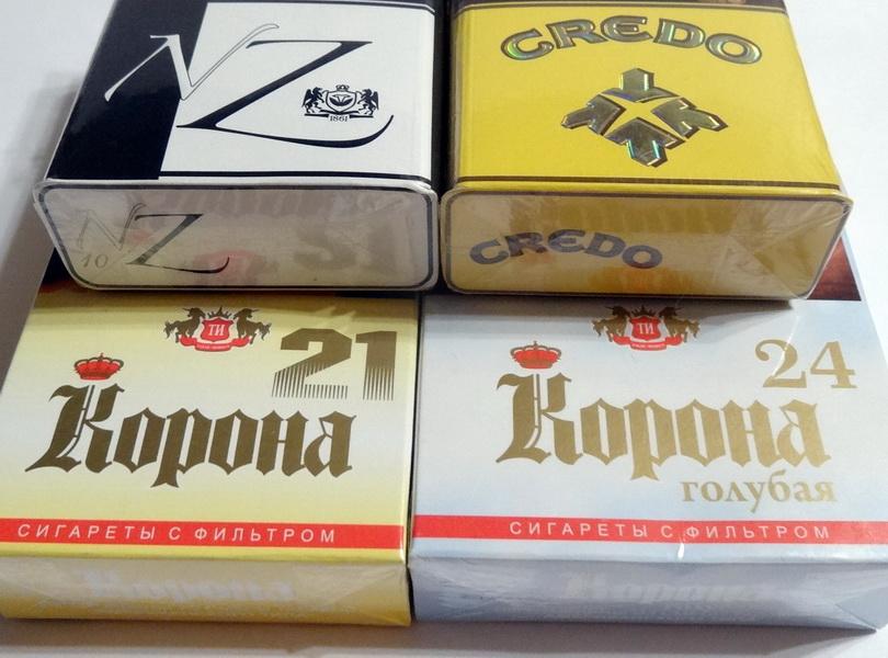 Белорусские сигареты купить в белоруссии купить сигареты качественные