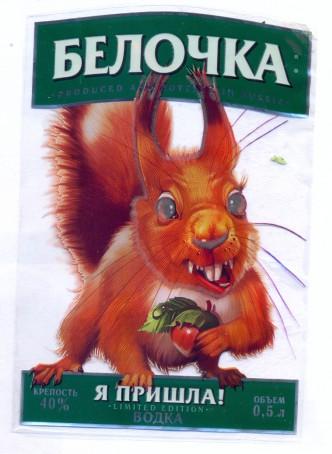 Советские коктейли