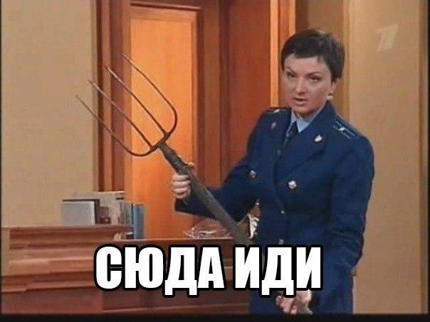 Тебя люблю, смешные картинки прокуроров