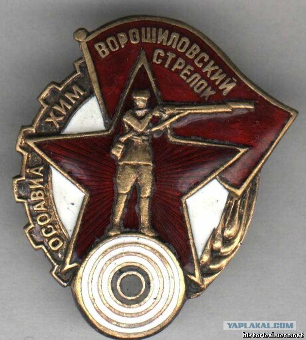 Олимпийский чемпион о короткостволе