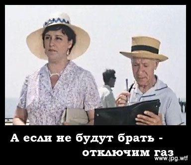 Государство возьмет у россиян деньги в долг