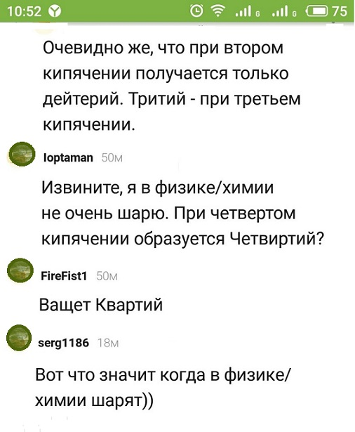 https://s00.yaplakal.com/pics/pics_original/6/8/6/13447686.jpg
