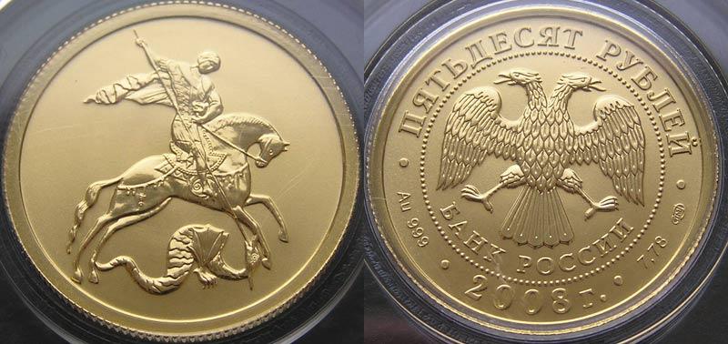 Золото ржавеет альбом монеты у