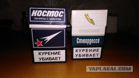 Болгарские сигареты розница купить опт табака