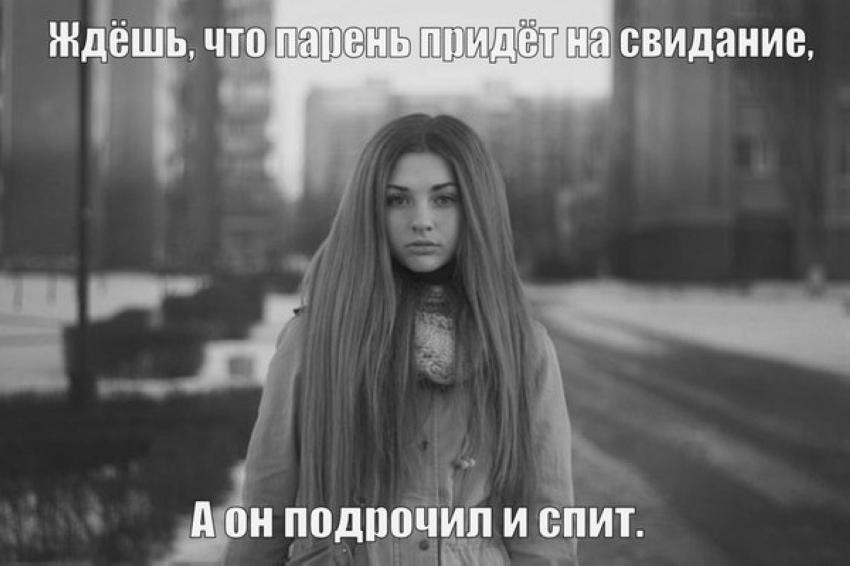 foto-vsego-stroeniya-pizdi