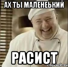 Петровна-то Петровичем оказался