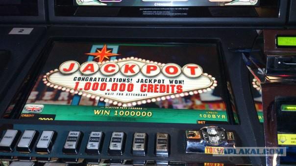 сити онлайн джекпот казино