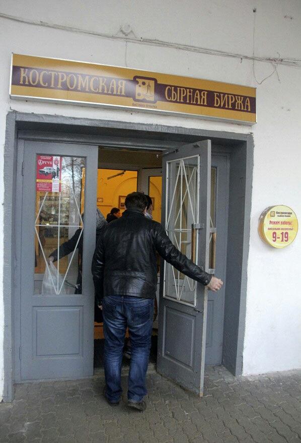 Русская моцарелла и Костромские твердые сыры