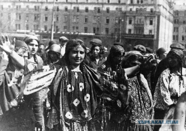 Как в СССР боролись с цыганами - ЯПлакалъ