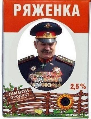 "Картинки по запросу ""карикатура казак ряженка"""""