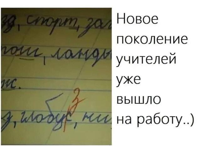 https://s00.yaplakal.com/pics/pics_original/6/9/6/14033696.jpg