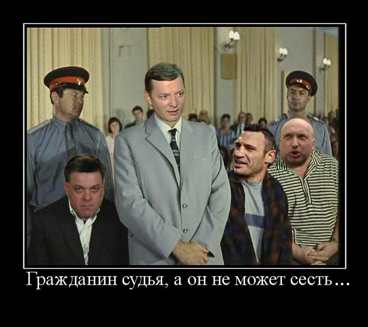 Дело судьи-взяточника из Полтавы направлено в суд, - САП - Цензор.НЕТ 6682