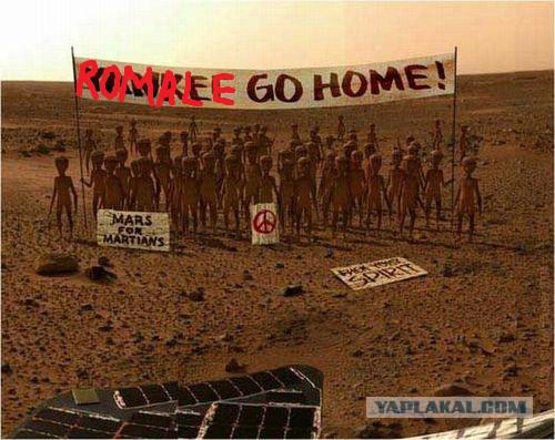"""В падении """"Скиапарелли"""" на Марсе виноват Крым)))."""