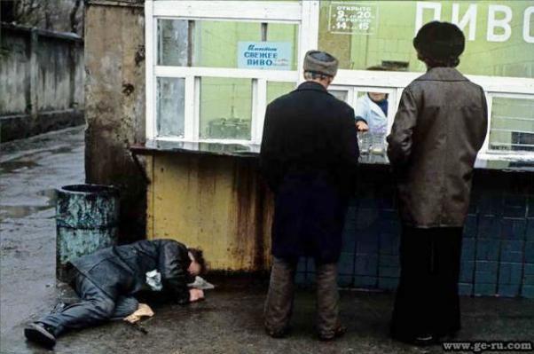 Последние годы СССР. История в фотографиях