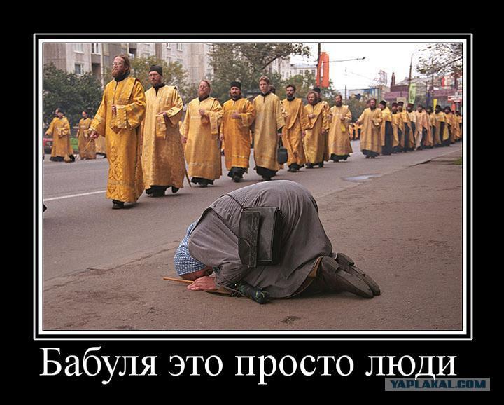 Почитать в блоге кураева исповеди совращенных наивных юношей фото 656-936
