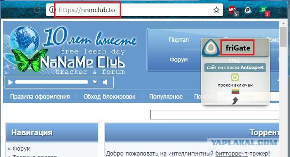 как скачать pokerstars com если сайт заблокирован