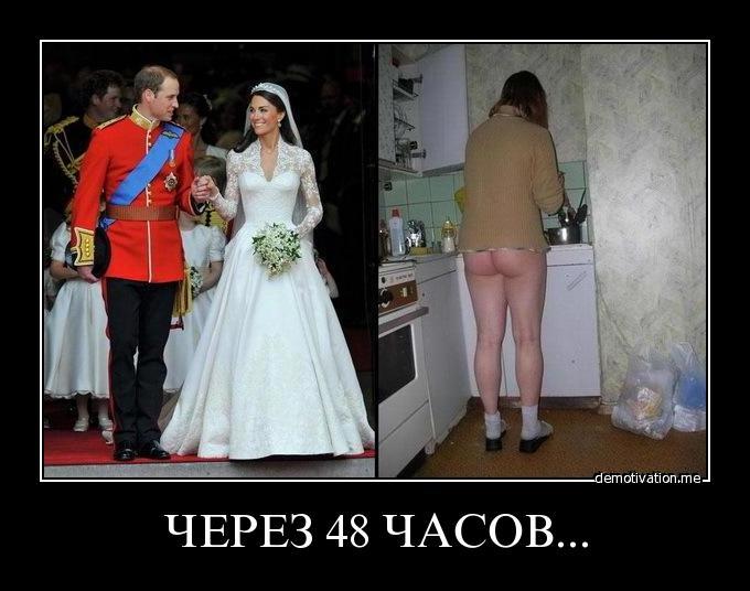 картинки женщина до свадьбы и после