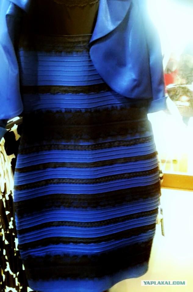 Обман зрения фото с пояснениями платье