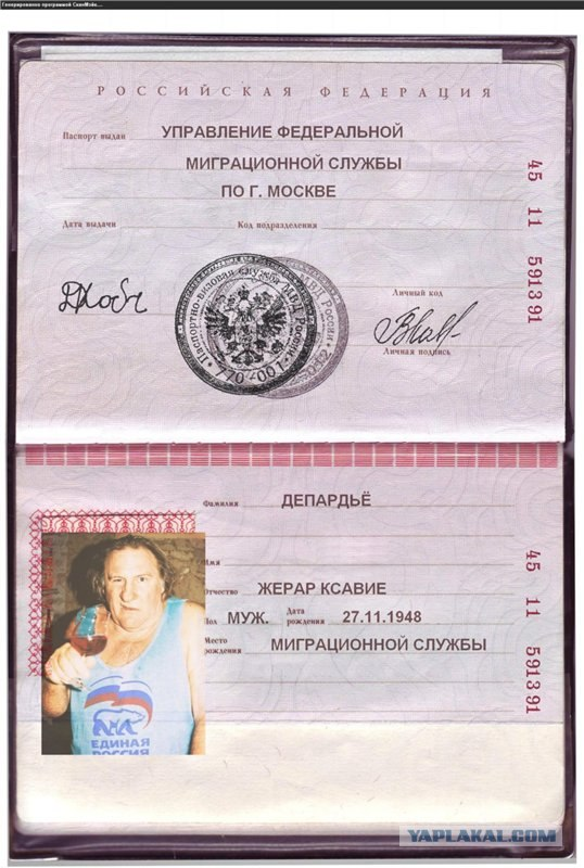 Кредит волгоград паспорт