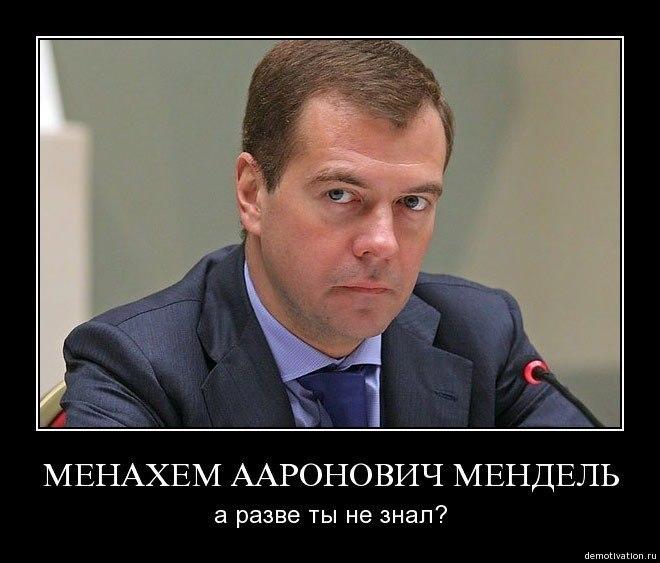 Картинки по запросу Дмитрий Медведев